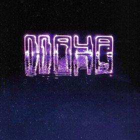 Maya (Limited Edition) John Frusciante