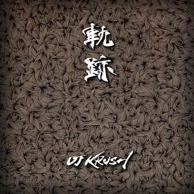 Kiseki DJ Krush