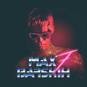 7 Max Barskih