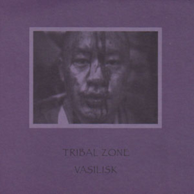 Tribal Zone Vasilisk