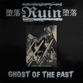 Ghost Of The Past Ruin