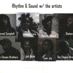 With The Artists Rhythm & Sound