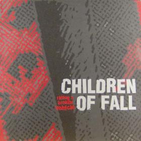 Riding A Broken Vehicle Children Of Fall