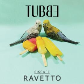 Eiscafe Ravetto Tubbe