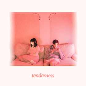 Tenderness Blue Hawaii
