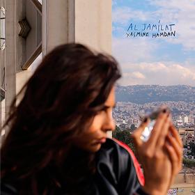 Al Jai Yasmine Hamdan