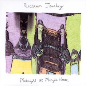 Midnight At Mary's House Russian Tsarlag