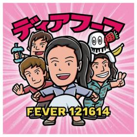Fever 121614 Deerhoof