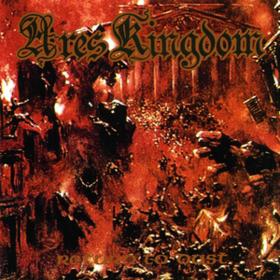 Return To Dust Ares Kingdom