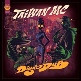 Diskodub Taiwan Mc