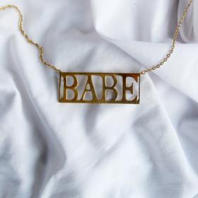 Kiss & Tell Babe