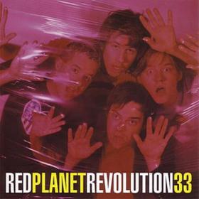 Revolution 33 Red Planet