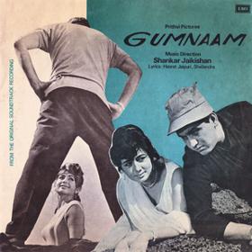Gumnaam Shankar Jaikishan