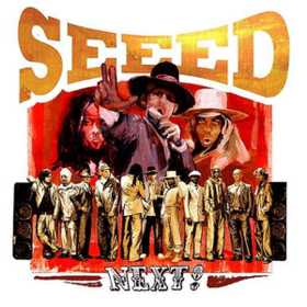 Next! Seeed