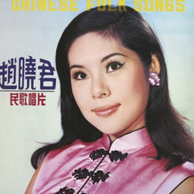 Chinese Folk Songs Lily Chao
