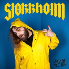Stokkholm Kex Kuhl