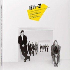 Би-2 и Симфонический оркестр МВД России (Box Set) Би-2