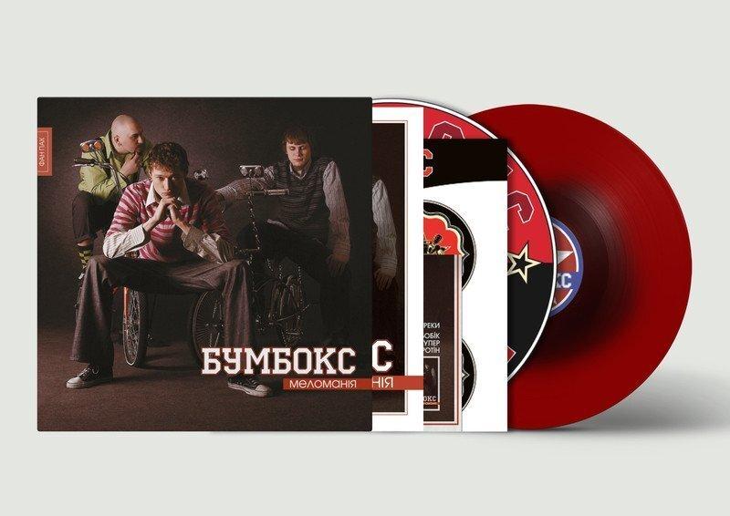 Меломанія (Deluxe Fan Pack)