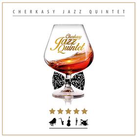 Cherkasy Jazz Quintet Cherkasy Jazz Quintet
