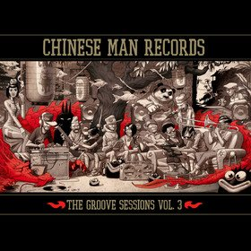 Groove Sessions Vol.3 - Birthday Edit Chinese Man