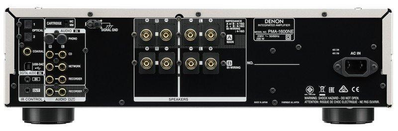 PMA-1600NE Silver