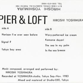 Pier & Loft Hiroshi Yoshimura