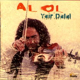 Al Ol Yair Dalal