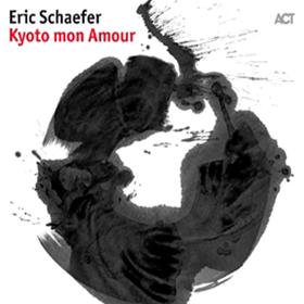 Kyoto Mon Amour Eric Schaefer