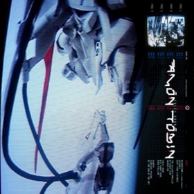 Foley Room Amon Tobin