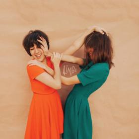 Limbo Summer Twins
