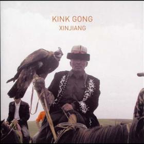 Xinjiang Kink Gong