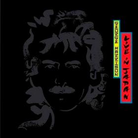 Live In Japan George Harrison