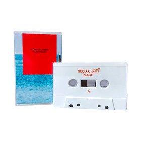 Kontinuum (Cassette) Hidden Element