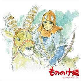 Princess Mononoke: Image Album Joe Hisaishi