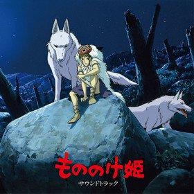 Princess Mononoke: Soundtrack Joe Hisaishi