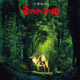 Princess Mononoke: Symphonic Suite Joe Hisaishi