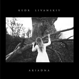 Ariadna Kedr Livanskiy