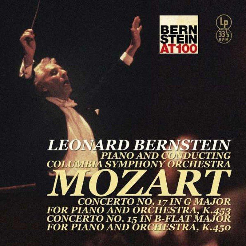 Mozart - Piano Concerto 15 &17