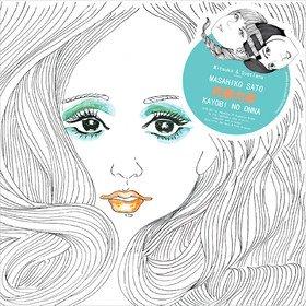 Kayobi No Onna (Limited Edition) Masahiko Satoh