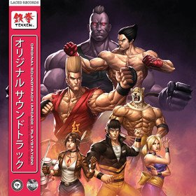 Tekken Original Soundtrack