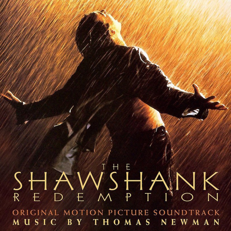 The Shawshank Redemption (By Thomas Newman)