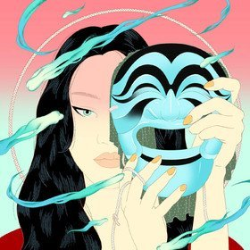 Moment EP Peggy Gou
