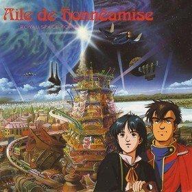 Aile De Honneamise - Royal Space Force Ryuichi Sakamoto