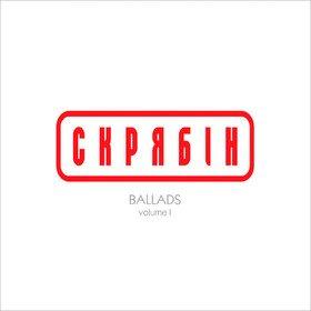 Ballads vol. 1 Скрябiн
