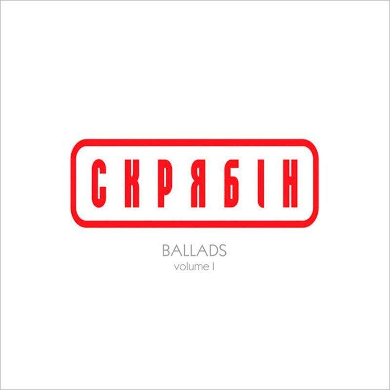 Ballads vol. 1
