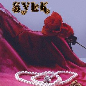 Sylk (Limited Edition) Sylk