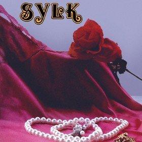 Sylk Sylk