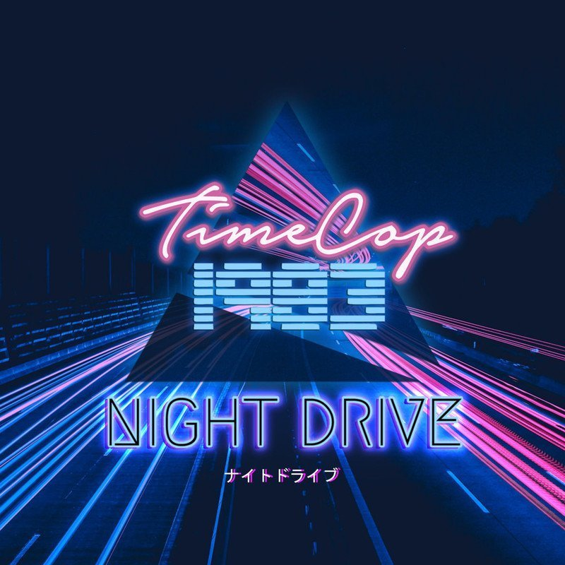 Night Drive (Limited Edition)
