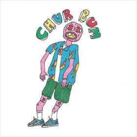 Cherry Bomb Instrumentals (Limited Edition) Tyler, The Creator