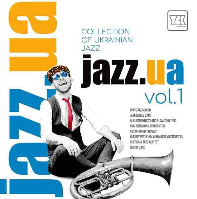 Jazz.ua Vol.1